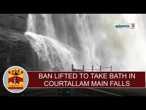 Ban lift to take bath in Courtallam main falls | Thanthi TV
