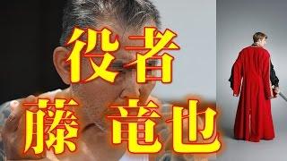 今回は藤竜也さんにフォーカスを当てて、 動画を作成してみました^^ □...