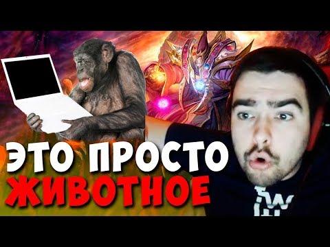 видео: СТРЕЙ ТРЕНИРУЕТ РУИНЕРОВ   