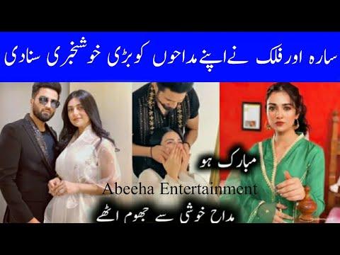 Good news for Sara Khan and falak Shabir || Abeeha Entertainment || AE