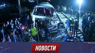 «Водитель невиновен»: очевидцы аварии на переезде рассказывают, как всё было