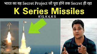 Everything About Secret K Missiles, K 15, K4, K5