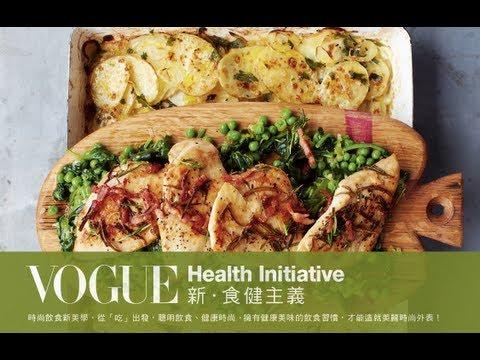 藝人共同響應新食健主義