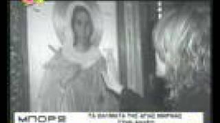 Θαύμα  Αγίας Μαρίνας Ανδρου