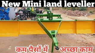 Mini land leveller   Sadhu implements Sangaria