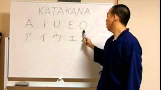 Katakana a i u e o ア イ ウ エ オ (français)
