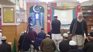Falkirk Mosque Live