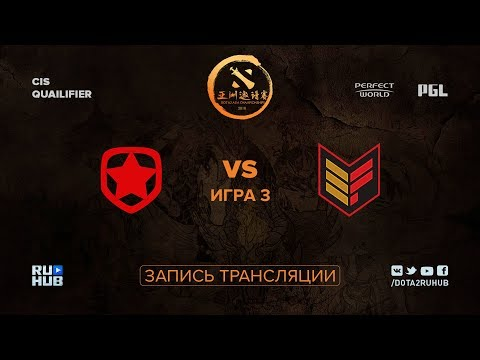 Gambit eSports vs Effect - DAC 2018 CIS Quali - Game 3