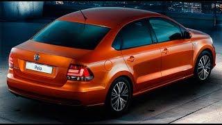 Видео обзор.Тест драйв обновлённого Volkswagen Polo.