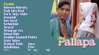 Full Album Religi Dangdut Koplo Bersama New Pallapa
