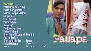 Download Full Album Religi Dangdut Koplo Bersama New Pallapa