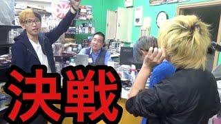 店長の店で禁断がヒカルとカード開封バトルしたらどういう展開になるのか。