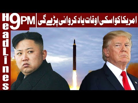 Security Council Tightens Economic Vise on North Korea - Headlines & Bulletin 9 PM - 22 Dec 2017