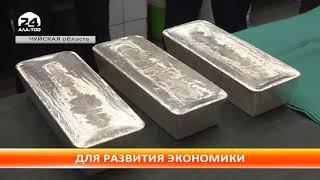 Благодаря новым заводам и фабрикам экономика Кыргызстана растет