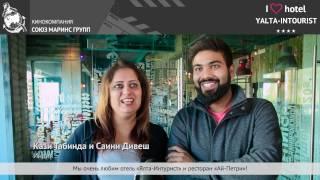 Иностранные туристы просто влюбились в отель «Ялта Интурист» в Крыму