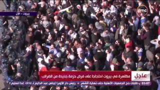 الأخبار - مظاهرة في بيروت إحتجاجاً على فرض حزمة جديدة من الضرائب
