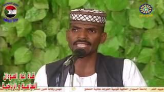 ودمسيخ الحالة واحدة  سوداني اول مرة يمشي كوريا  الحلقة الثامنة رمضان 2017 قناة السودان
