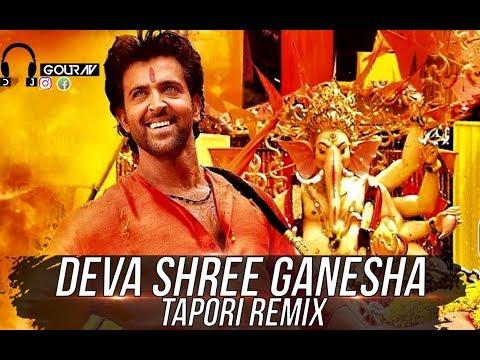 deva-shree-ganesha-(tapori-remix)-|-dj-gourav-|-गणेश-चतुर्थी-|-free-download