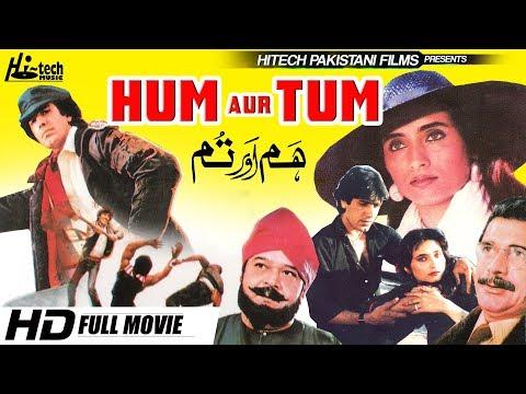 HUM AUR TUM (FULL MOVIE) - JAVED SHEIKH, SALMA AGHA & NANNA - OFFICIAL PAKISTANI MOVIE