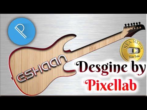 Pixellab nice features    3D TEXT DESIGN    SEA MEDIA