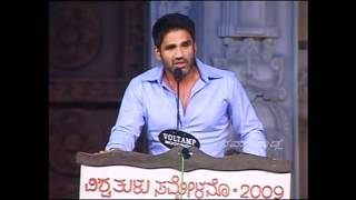 SUNIEL SHETTY TALKING TULU.mp4