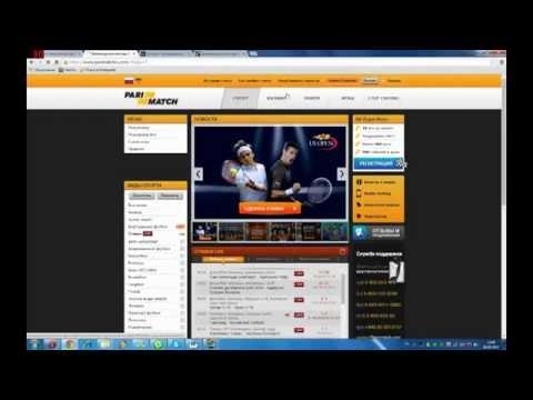 Регистрация в БК Пари-Матчиз YouTube · С высокой четкостью · Длительность: 1 мин36 с  · Просмотры: более 3,000 · отправлено: 7/29/2012 · кем отправлено: Игорь Головкин