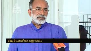 """ Mammootty showed  immaturity in his comment "" says NDA Candidate Alphons Kannanthanam"