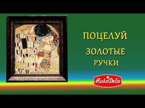 Товары и услуги для дома, дачи и офиса в Воронеже и