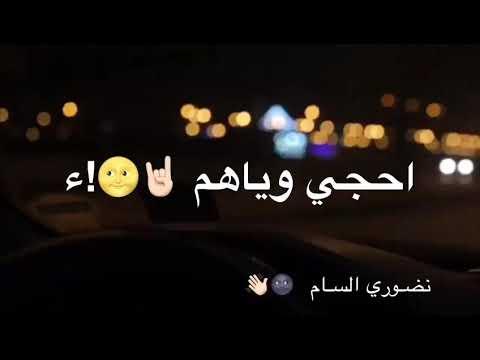 احلى مقاطع حب قصيره 😘💞 حالات رومانسيه - اغاني حب حالات واتس اب 2019