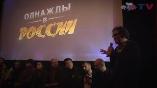 """Презентация шоу """"Однажды в России"""" (с 28 сентября на ТНТ) by Teen's Voice"""