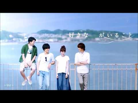 Dil Ibadat || A Girl & Three Sweethearts MV