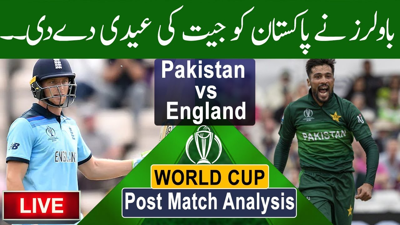 Pakistan Vs England 6th ODI Match || World Cup 2019 || Post-Match Analysis || The Cricket Show