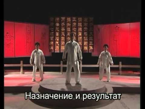 Четвертый кусок Бадуаньцзинь