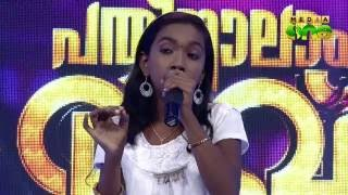 Pathinalam Ravu Season 5 | Narmada, Song 'മറക്കുവാനാകുമോ...' (Epi14 Part1)