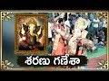 Sharanu Ganesha Song || Ayyappa Swamy Telugu Devotional Songs | Markapuram Srinu Songs