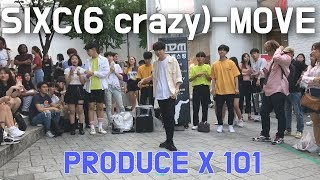 [PRODUCE X 101] SIXC (6 Crazy) 'MOVE (움직여)' Dance Cover (댄스커버) By God DongMin갓동민