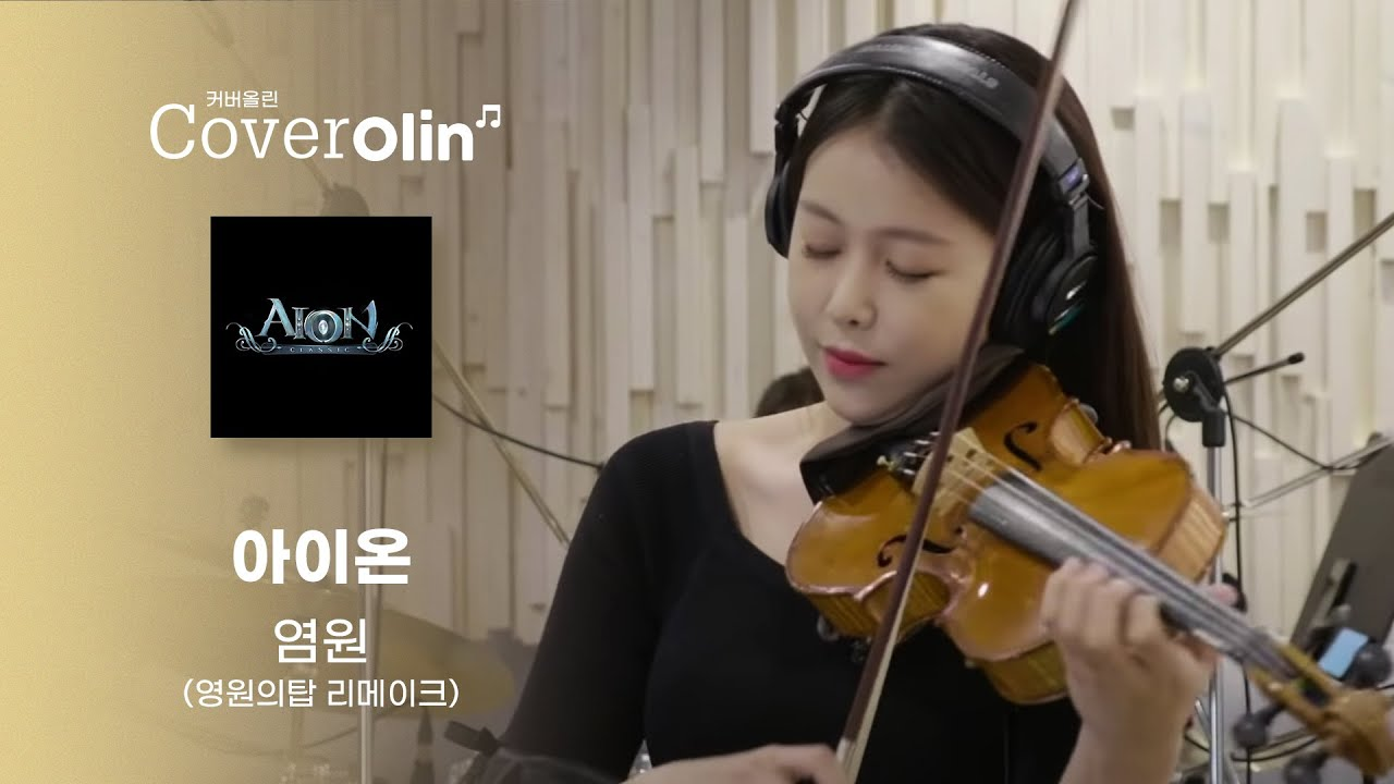 AION CLASSIC OST | The Tower Of Eternity  | Jenny Yun Cover (Collab. Band Double Decker)