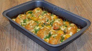 Котлеты с молодым картофелем в духовке. Cutlets with young potatoes in the oven.