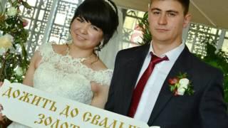 Свадьба сына. (видео+фото)