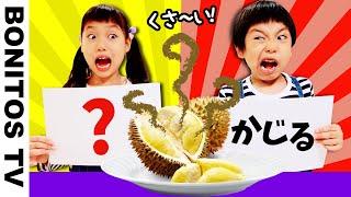 【対決】カードで出た食べ方しかできません!チャレンジ!1日の食事 に密着  Food Challenge! ♥ -Bonitos TV- ♥