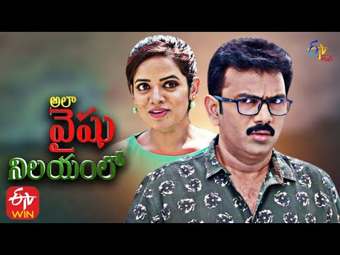 Download Ala Vaishu Nilayamlo (Obesity)   9th August 2021   Full Episode 46   ETV Plus