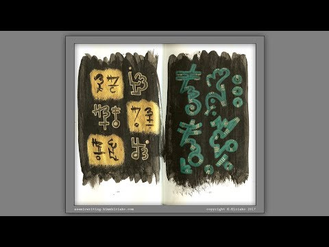 Asemics by K.Kiriako - Book II