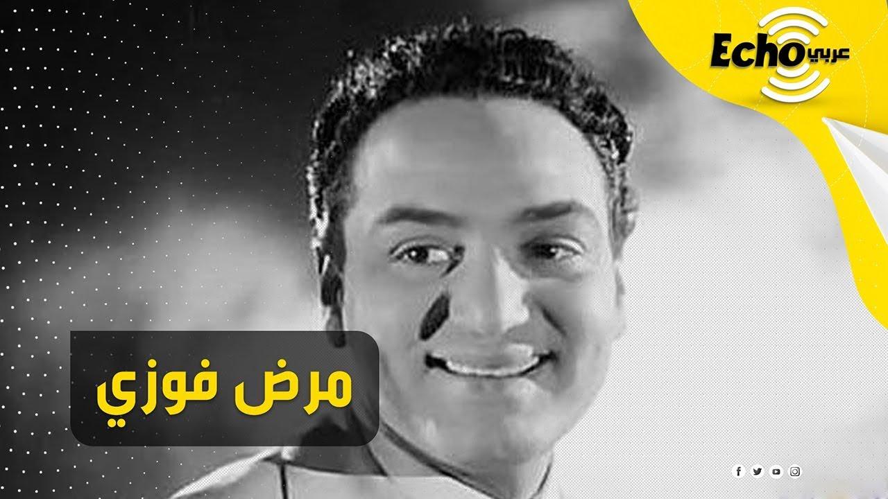 محمد فوزي..  قصة الفنان الذي دعم الثورة فأكلته واضطهده نظام