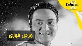 """محمد فوزي..  قصة الفنان الذي دعم الثورة فأكلته واضطهده نظام """"عبد الناصر"""""""