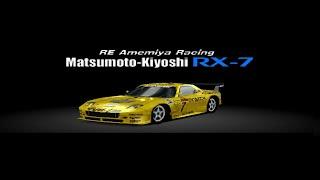 Gran Turismo 2 HD Gameplay Release Date: December 11, 1999 Platform...