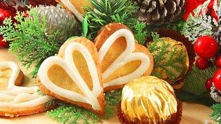 Рождественское Хрустящее Печенье. И Рецепт Глазури