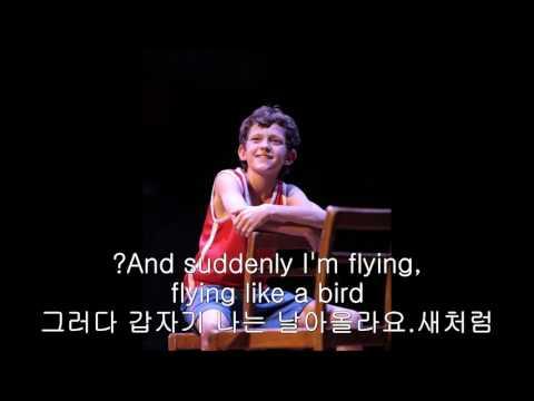 톰홀랜드- 'Electricity' (자막)/Tom Holland singing 'Electricity' (Billy Elliot the Musical)