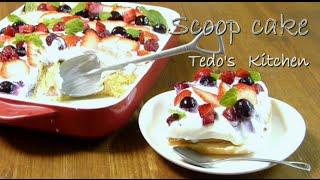 スコップケーキの作り方 scoop cake recipe Christmas cake