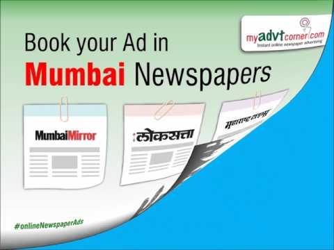 Mumbai Newspaper Ads - Mumbai Mirror, Loksatta, Maharashtra Times, Hindustan Times