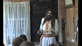 Юджизм (Мировосприятие) Урок - 19.  Образное Взаимодействие